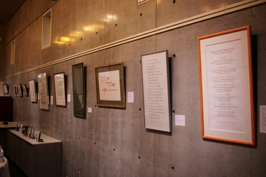 SLA exhibit 2012 展示風景03