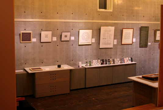 SLA exhibit 2012 展示風景04
